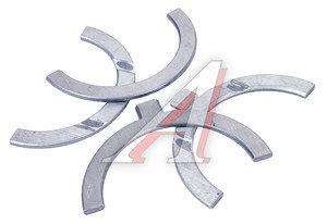 Полукольцо опорное коленвала ЗИЛ-5301 комплект 4шт. А23.01-10403/10401, А23.01-10403