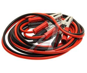 Провода для прикуривания 1000А 7.0м усиленные клеммы 1000А-7.0м, 1000А