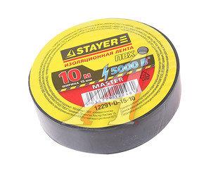 Изолента ПВХ черная 15ммх10м Master STAYER 12291-D-15-10