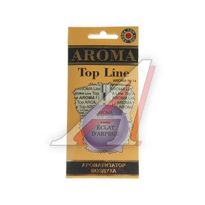 Ароматизатор подвесной пластина (№14 Lanvin Eclat D'Arpege) TOP LINE TOP LINE №14 Lanvin Elcat D'Arpeg
