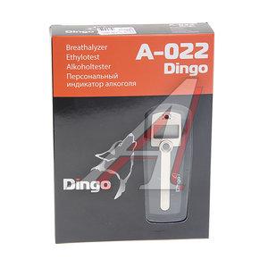 Алкотестер электрохимический до 4.00 промилле LCD дисплей ДИНГО A-022