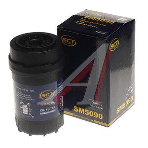Фильтр масляный ГАЗ-3309,3310 (дв.CUMMINS ISF 3.8 D-245.7) SCT MANNOL SCT SM 5090, SM5090