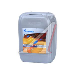 Масло гидравлическое HVLP 32 20л (17.40кг) GAZPROMNEFT GAZPROMNEFT HVLP 32, 00253420732
