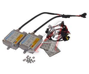 Оборудование ксеноновое набор H3 4300K MAXLIGHT H3 4300K MAXLIGHT, KMS LCL H34-300