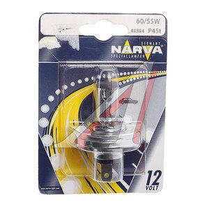 Лампа 12V H4 60/55W P45t-41 блистер (1шт.) NARVA 48884B1, N-48884бл, АКГ12-60+55(Н4)