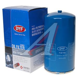 Фильтр масляный HYUNDAI HD120,AeroTown дв.D6DA19/22 DYF 0K87A-14317, DY0K87A-14317