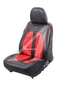 Авточехлы универсальные черно-красные комплект Laredo H&R 10446 H&R