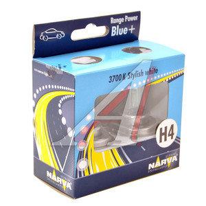 Лампа 12V H4 60/55W +50% P43t бокс (2шт.) Range Power Blue NARVA 486772100, N-48677RPB2, АКГ12-60+55(Н4)