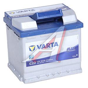 Аккумулятор VARTA Blue Dynamic 52А/ч обратная полярность 6СТ52 С22, 552 400 047 313 2