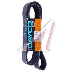 Ремень приводной поликлиновой 12PK1835 DAYCO 12PK1835HD, 12PK1835