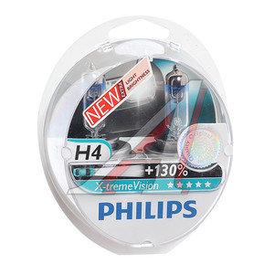 Лампа 12V H4 60/55W +130% P43t бокс (2шт.) X-Treme Vision PHILIPS 12342XV+S2, P-12342XVP2, АКГ12-60+55(Н4)