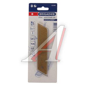 Лезвие для ножа сегментированное 25мм 5шт. EXTREMA BRIGADIER 63348