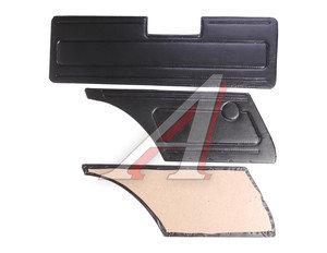 Обивка багажника ВАЗ-2104 комплект Сызрань 2104-5004042/3/2012, 2104-5004042