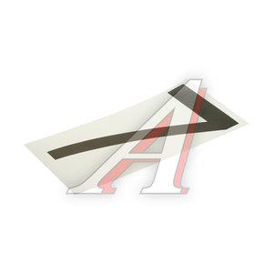 """Наклейка-знак виниловая на дублирующие номера """"7"""" 33х17см AUTOSTICKERS 007045"""