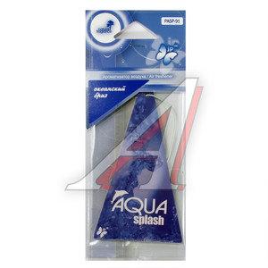 Ароматизатор подвесной пластина (океанский бриз) Aqua Splash FKVJP PASP-91