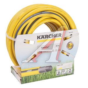 """Шланг ВД для моек 20м 1/2"""" KARCHER PrimoFlex, 2.645-138.0"""