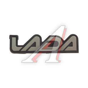 "Орнамент задка ""LADA"" 2114-8212204"