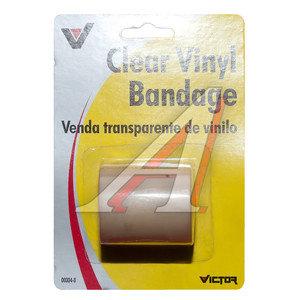 Скотч ремонтный 48ммх1.5м для виниловых поверхностей прозрачный VICTOR VICTOR V304, V304