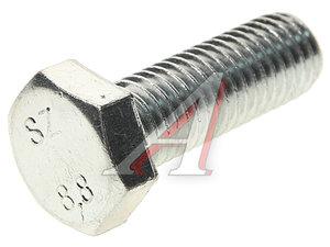 Болт М14х2.0х40 шестигранный оцинкованный DIN933