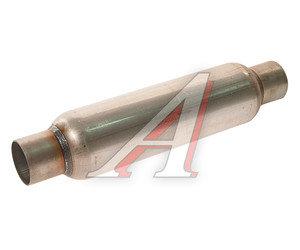 Искрогаситель универсальный L=400мм (внешн.d=90мм, внутр.d=55мм) FORTLUFT S55400AL