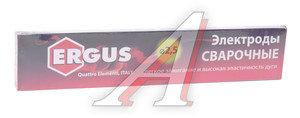 Электрод сварочный d=2.5мм 0.9кг рутиловый ERGUS 770-421