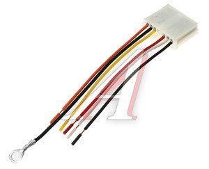 Колодка разъема ВАЗ фонаря заднего с 6-ю проводами АЭНК 025 906 231, 9042СБ6