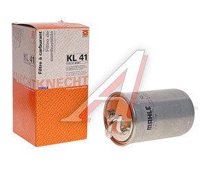 Фильтр топливный VW Golf 2,Jetta HONDA Accord (96-02) MAHLE KL41, 1H0127401C