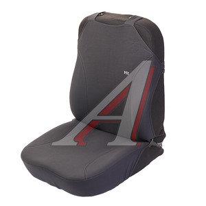 Авточехлы (майка) темно-серые комплект Magic Plus H&R 22050 H&R
