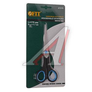 Ножницы бытовые 175мм FIT FIT-67375, 67375