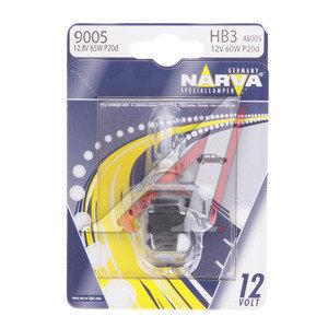 Лампа 12V HB3 60W P20d блистер (1шт.) NARVA 480054000, N-48005бл