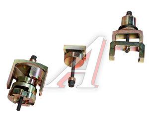 Набор инструментов для демонтажа сайлентблоков подрамника (MERCEDES W211,W219,W230) JTC JTC-4203