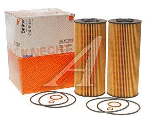 Фильтр масляный MERCEDES LK,LN2,MK MAN (ЗАМЕНА НА OX137D1S) MAHLE OX137D1, OX137D, A4411800309/A4411800209/A4411800109/51055040094