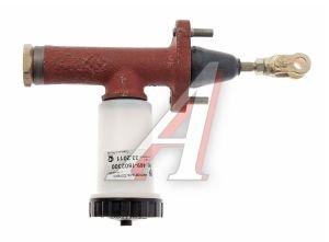 Цилиндр сцепления главный УАЗ-469 в сборе (дюраль) АДС 469-1602300(дюраль), 42000.046900-1602300-00, 469-1602300