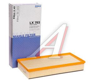 Фильтр воздушный VW Touareg AUDI Q7 PORSCHE Cayenne (для пыльных условий) MAHLE LX793, 7L0129620A