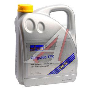 Масло моторное SRS CARGOLUB TFX п/синт.5л SRS SAE10W40, 7385