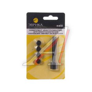 Набор инструментов для восстановления свечей зажигания (9.5,11.1,12.7,19мм) для отверстий 10 ЭВРИКА ER-86104