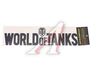 """Наклейка виниловая вырезанная """"World of Tanks"""" 8х30см черная одноцветная MASHINOKOM VRC 935"""