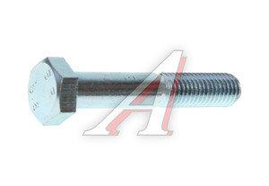 Болт М12х1.75х70 шестигранный оцинкованный неполная резьба DIN931