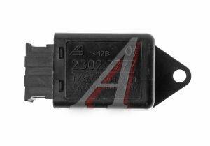 Реле ГАЗ-3302 задних противотуманных фар АЭНК-К 2302.3777