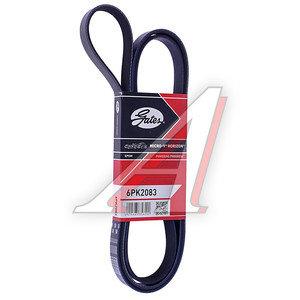 Ремень приводной поликлиновой 6PK2083 GATES 6PK2083