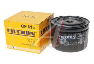 Фильтр масляный OPEL Omega A (87-94) FILTRON OP615, OC102, 0650383