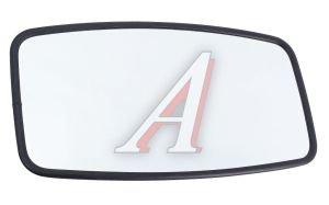 Зеркало боковое грузовой автомобиль основное сферическое без обогрева 425х230мм (SCANIA) АВТОТОРГ 5412(ZL-149) пласт.корпус, АТ-3149
