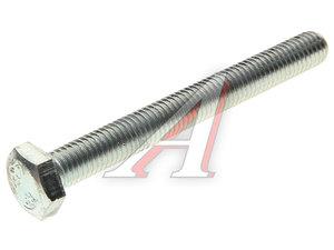 Болт М10х1.5х90 шестигранный оцинкованный DIN933