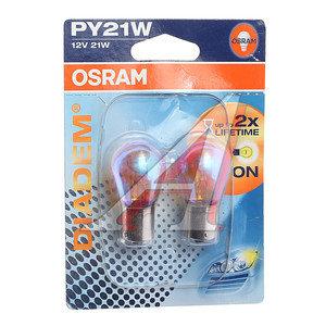 Лампа 12V PY21W BAU15s блистер (2шт.) Diadem OSRAM 7507LDA-02B, O-7507LDA2бл