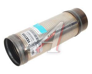 Металлорукав d=100мм, L=350мм WESTFALIA 28630-8C400, H-D12103-0364-D-1
