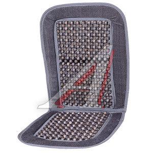 Накидка на сиденье массажная деревянная серая PSV 112734, 112734 PSV С118С