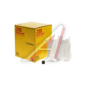 Фильтр топливный SUBARU Impreza (GH) (07-12) JS ASAKASHI FS8009, 42072-AG140