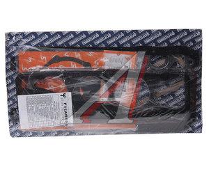 Прокладка двигателя УАЗ комплект d=92.0 с герметиком 417-100-170 ВС