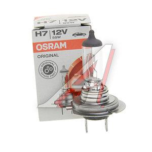 Лампа 12V H7 55W PX26d OSRAM 64210, O-64210, АКГ 12-55 (Н7)