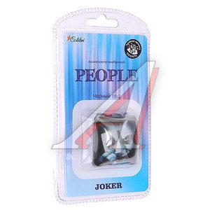 Ароматизатор подвесной мембранный (лед черный) People Joker MIX-07